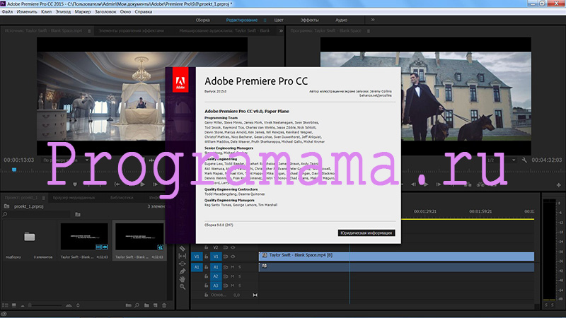 Скриншот 2 Adobe After Effects